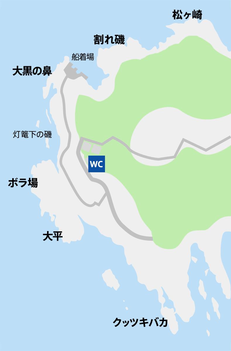 裏磯釣り場マップ