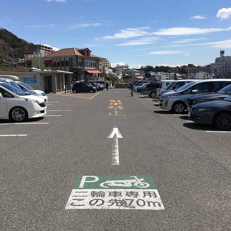県営立石駐車場
