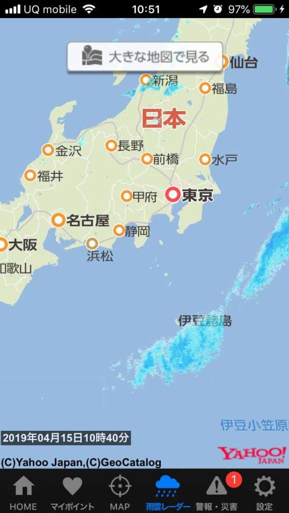 釣り場の雨雲レーダー
