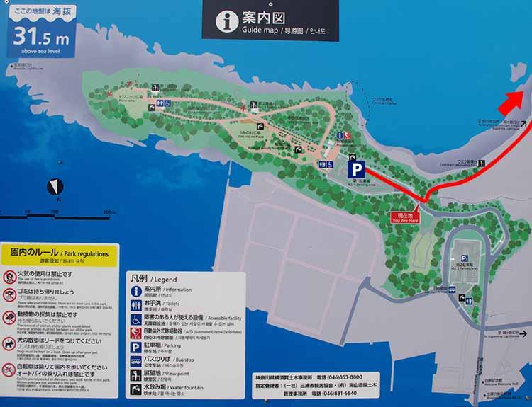 城ヶ島公園マップ