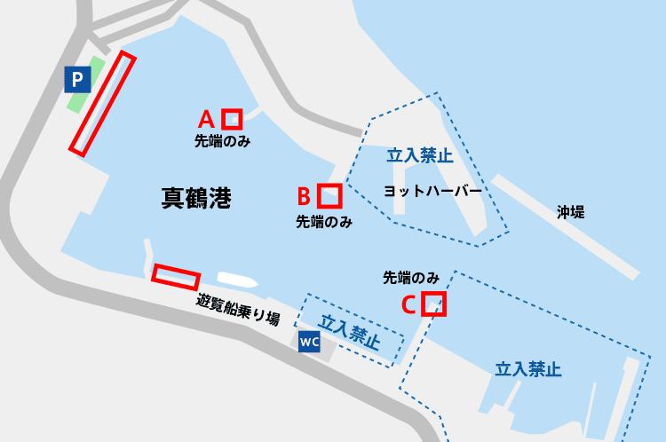 真鶴港釣り可能ポイント・釣り禁止ポイント