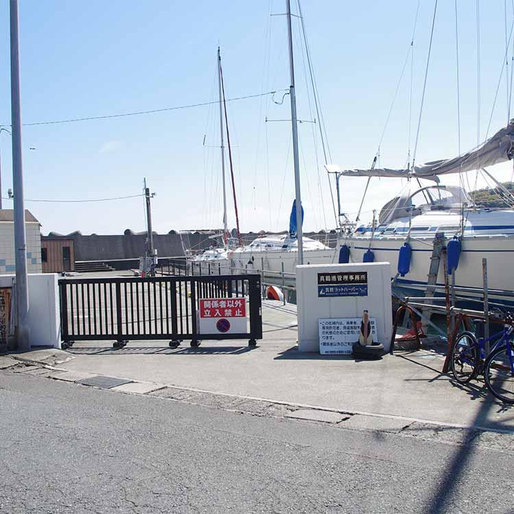 真鶴港のヨットハーバーは立入禁止